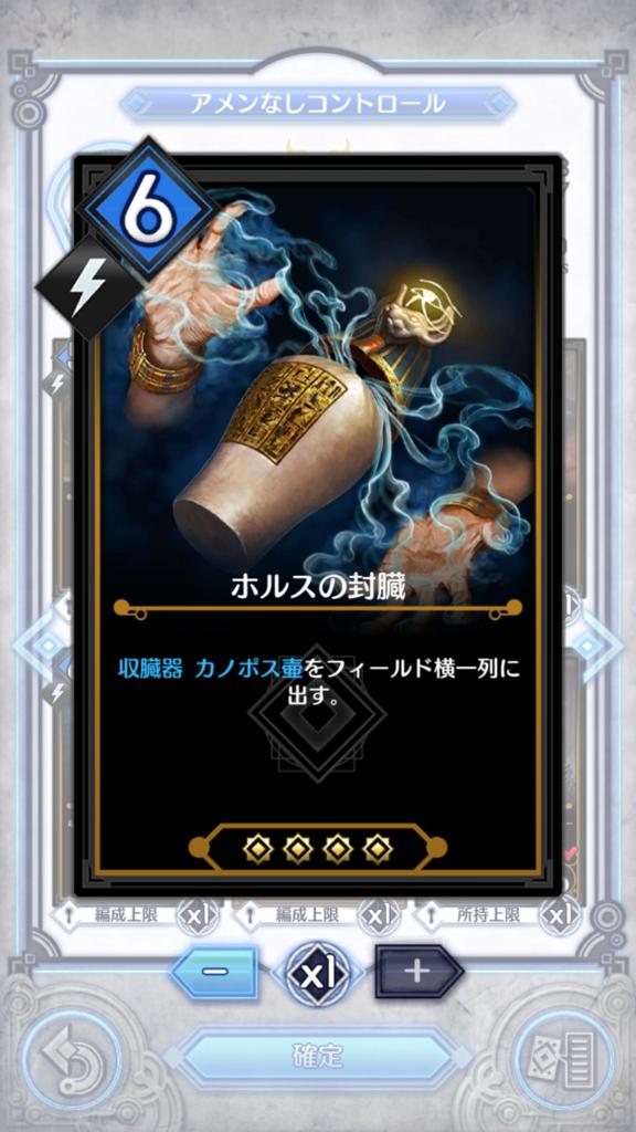 f:id:hamura81:20170405215141p:plain