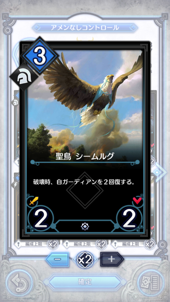f:id:hamura81:20170405220633p:plain