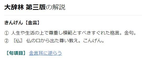 f:id:hamura81:20190403232319j:plain