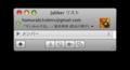 『iChat で「自分の状況」を「現在の iTunes の曲」にしてみよう』