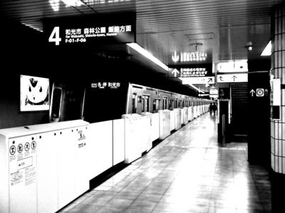 千川駅(副都心線)