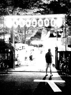 雑司ヶ谷の縁日・3