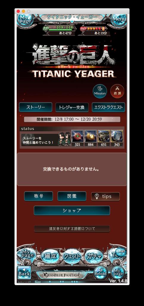 f:id:hamurabi:20171220203236p:plain