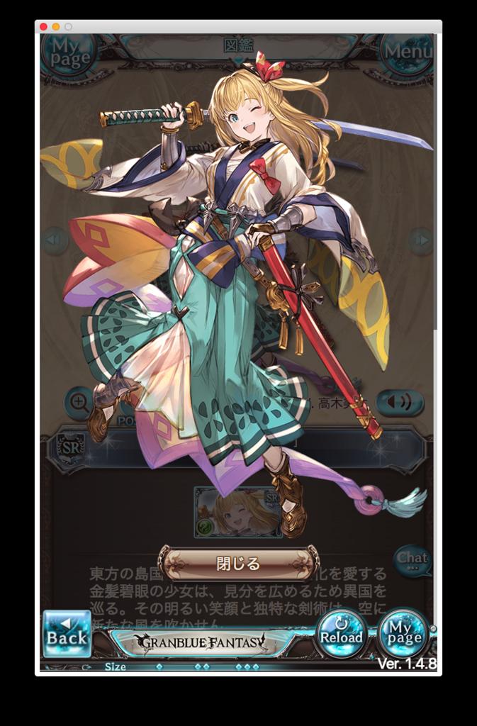 f:id:hamurabi:20171222142052p:plain