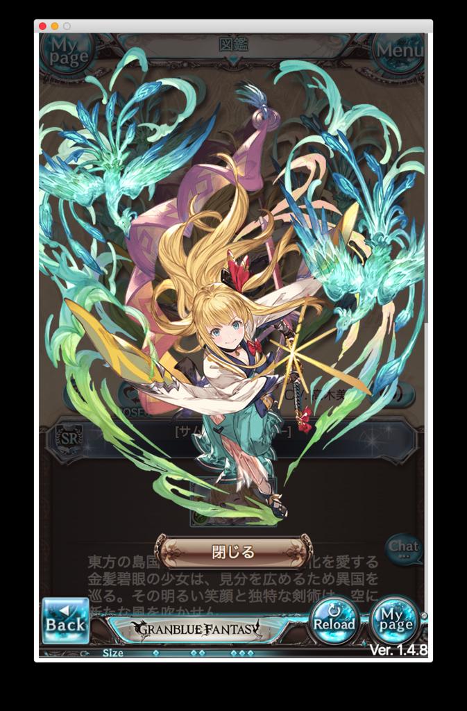 f:id:hamurabi:20171222142138p:plain