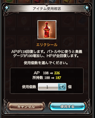 f:id:hamurabi:20171227131441p:plain