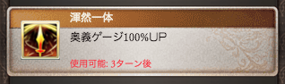 f:id:hamurabi:20171227131858p:plain