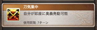 f:id:hamurabi:20171227132009p:plain