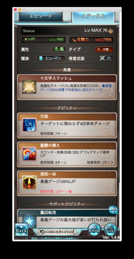 f:id:hamurabi:20180104201322p:plain