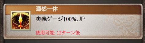 f:id:hamurabi:20180104201415p:plain