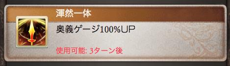 f:id:hamurabi:20180104201617p:plain