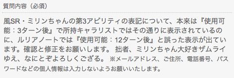f:id:hamurabi:20180104202245p:plain