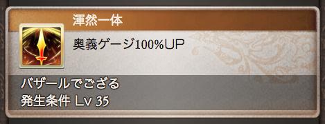 f:id:hamurabi:20180104202412p:plain