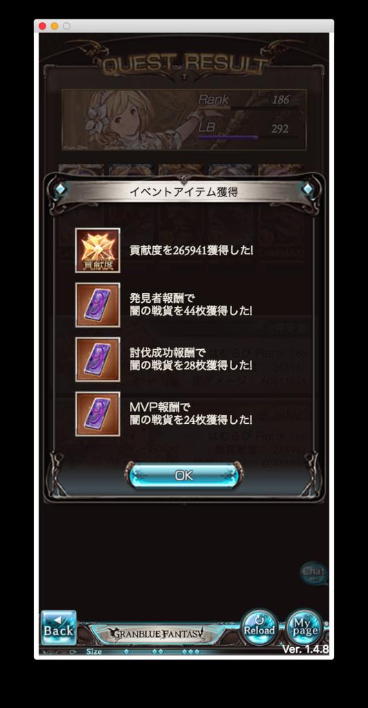 f:id:hamurabi:20180106114437p:plain