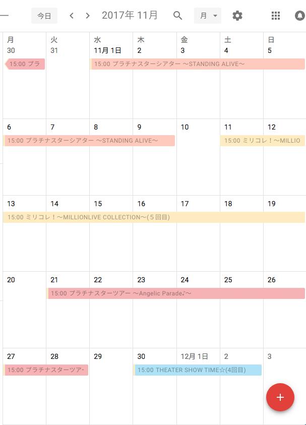 f:id:hamurabi:20180108124906p:plain