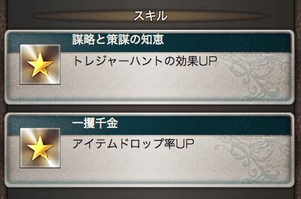 f:id:hamurabi:20180110115128p:plain