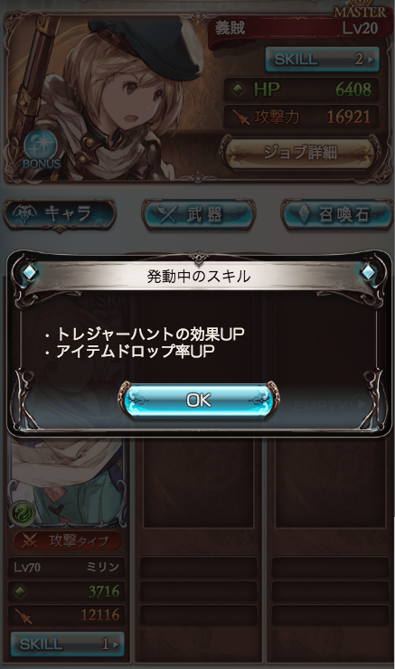 f:id:hamurabi:20180110115836p:plain