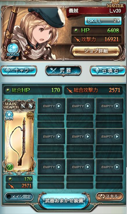f:id:hamurabi:20180110120026p:plain