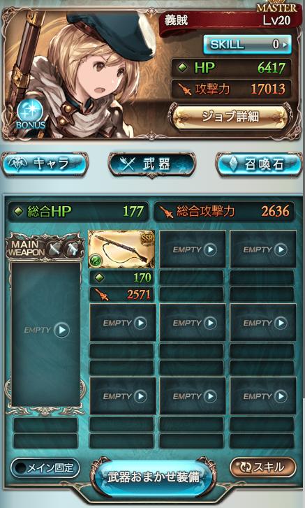f:id:hamurabi:20180110120533p:plain