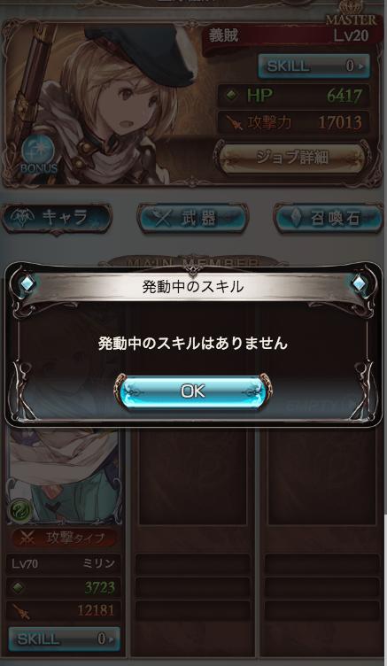 f:id:hamurabi:20180110120553p:plain