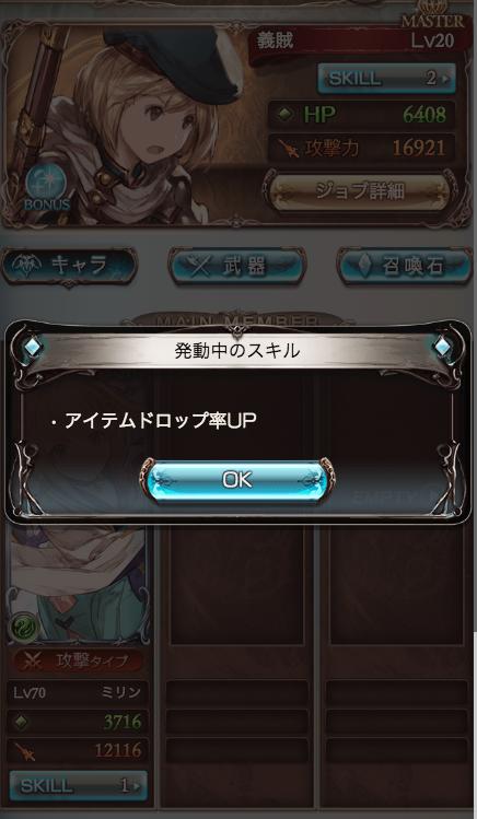 f:id:hamurabi:20180110121027p:plain