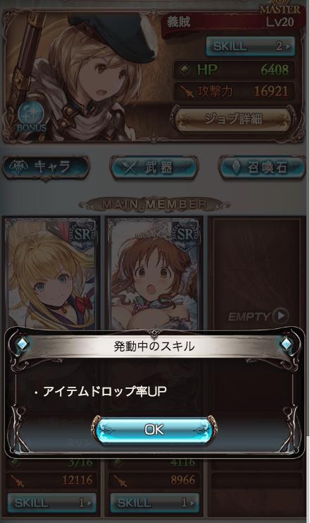 f:id:hamurabi:20180110121654p:plain