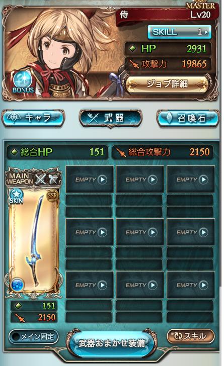 f:id:hamurabi:20180110122352p:plain
