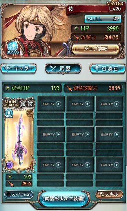 f:id:hamurabi:20180110123311p:plain