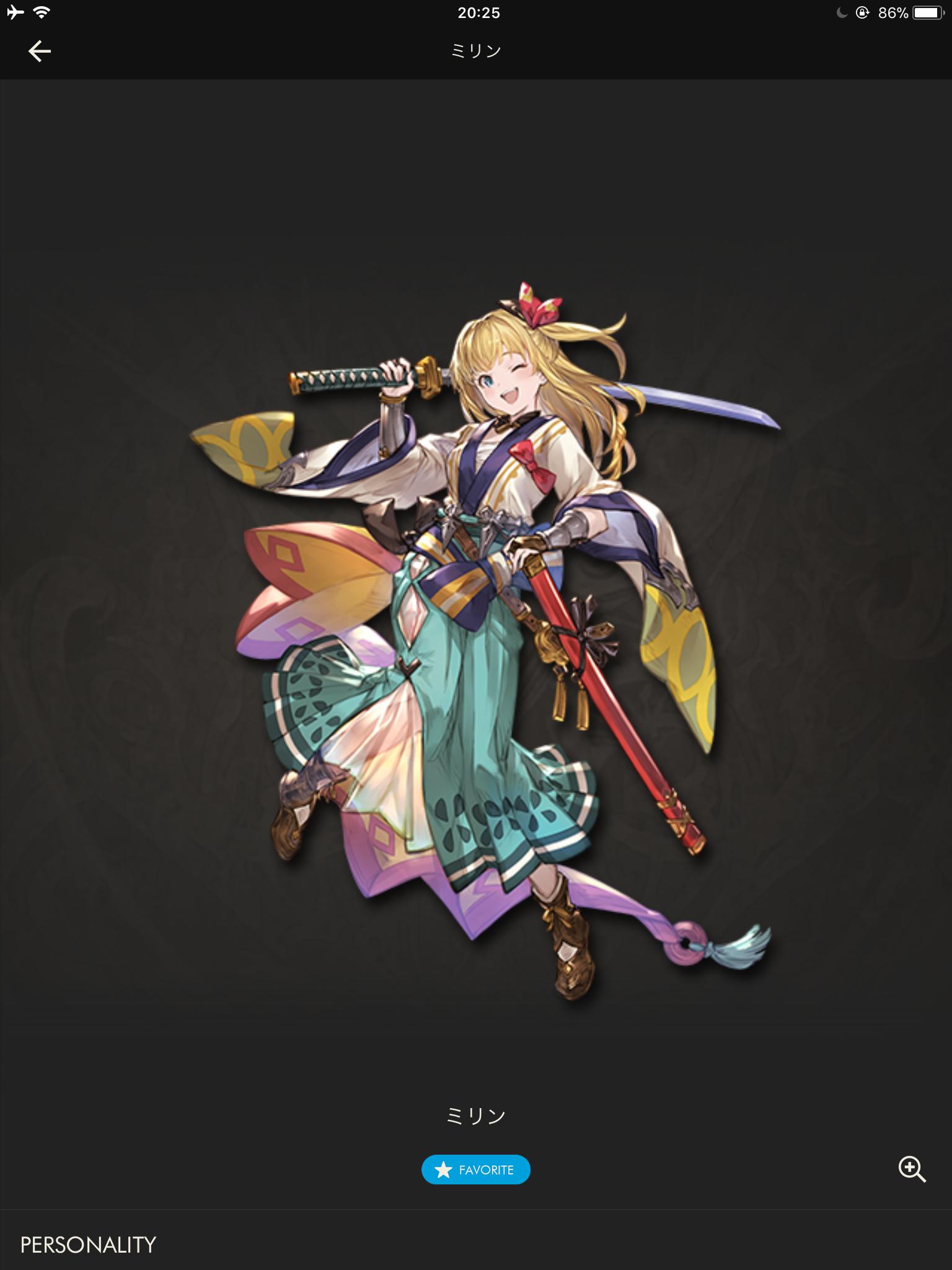 f:id:hamurabi:20180201202828p:image
