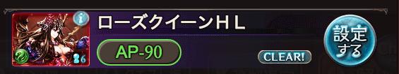 f:id:hamurabi:20180224102916p:plain