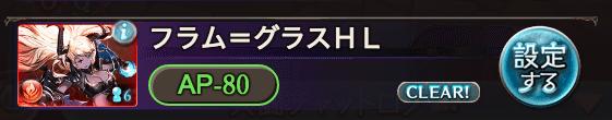 f:id:hamurabi:20180224105147p:plain