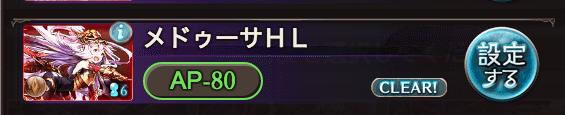 f:id:hamurabi:20180224110517p:plain