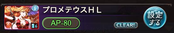 f:id:hamurabi:20180224112831p:plain