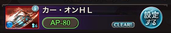 f:id:hamurabi:20180224113226p:plain
