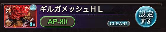 f:id:hamurabi:20180224113358p:plain