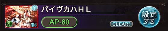 f:id:hamurabi:20180224113618p:plain