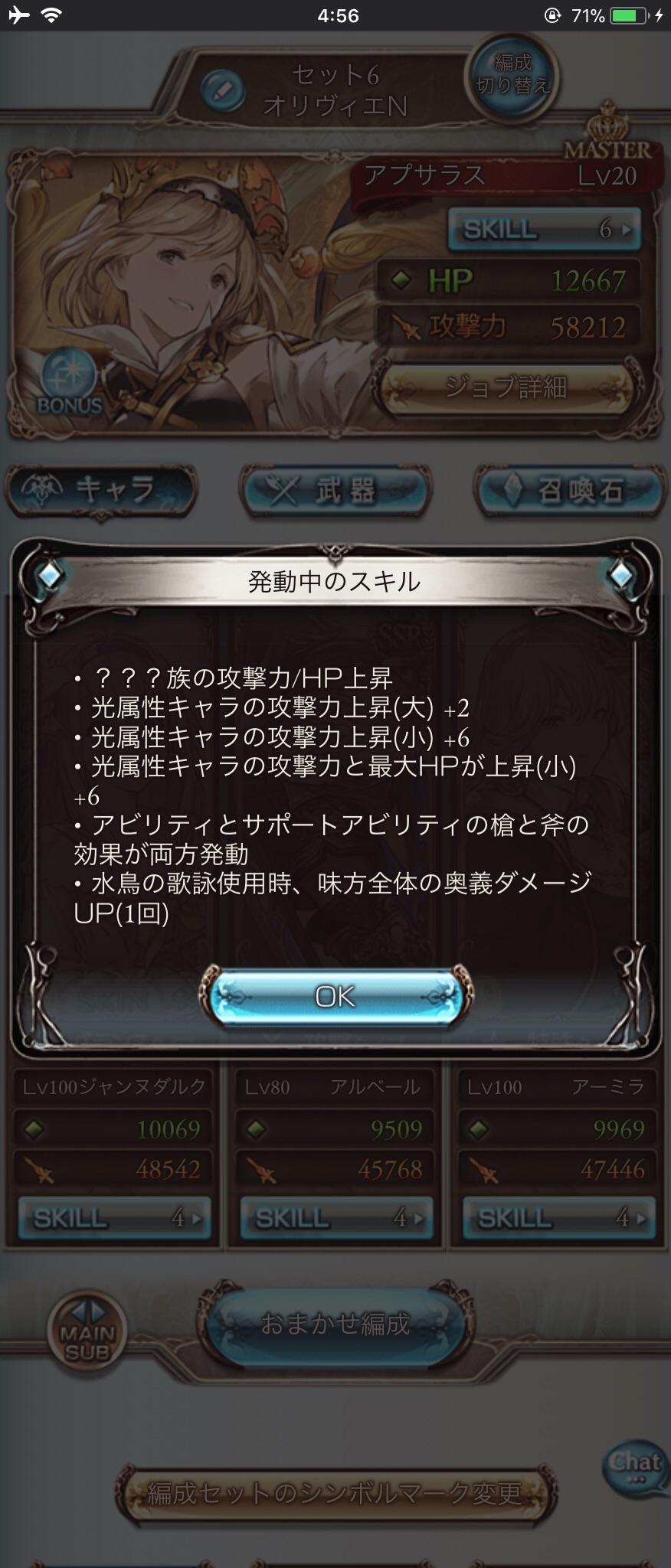 f:id:hamurabi:20180225045928j:image