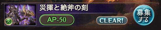f:id:hamurabi:20180225103214p:plain