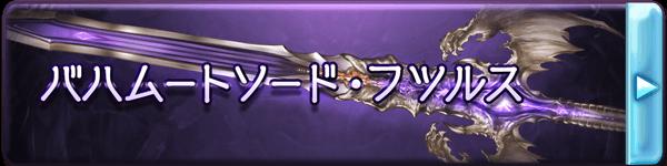 f:id:hamurabi:20180226111707p:plain