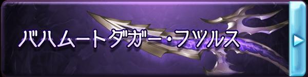 f:id:hamurabi:20180226111857p:plain