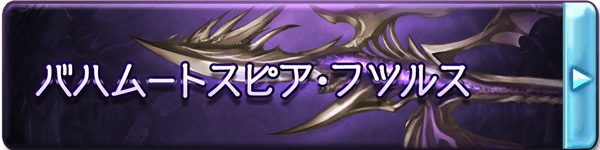f:id:hamurabi:20180226112642p:plain