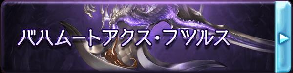 f:id:hamurabi:20180226113511p:plain