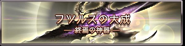 f:id:hamurabi:20180226122014p:plain