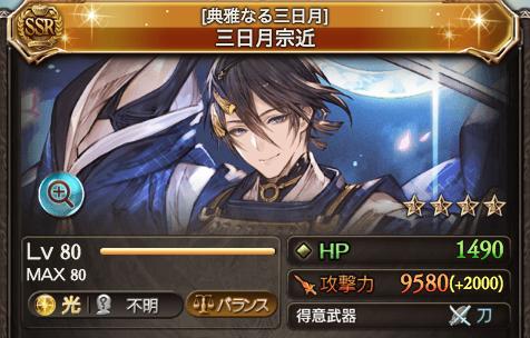 f:id:hamurabi:20180310003349p:plain
