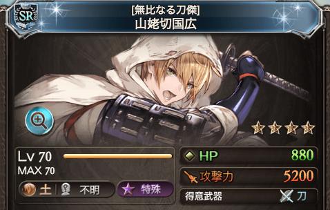 f:id:hamurabi:20180310003623p:plain