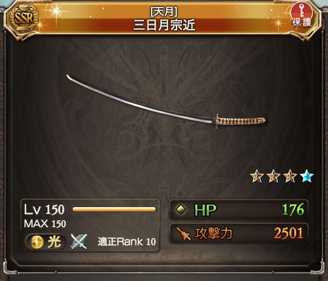 f:id:hamurabi:20180310004650p:plain