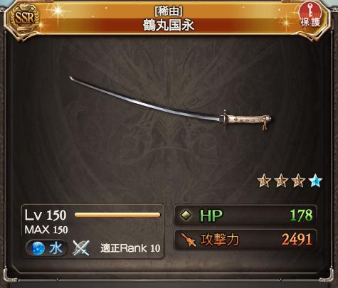 f:id:hamurabi:20180310004910p:plain