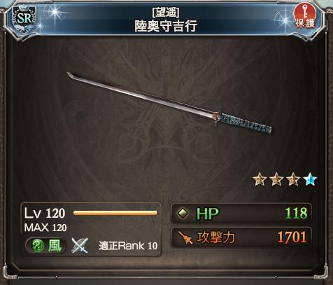 f:id:hamurabi:20180310010929p:plain