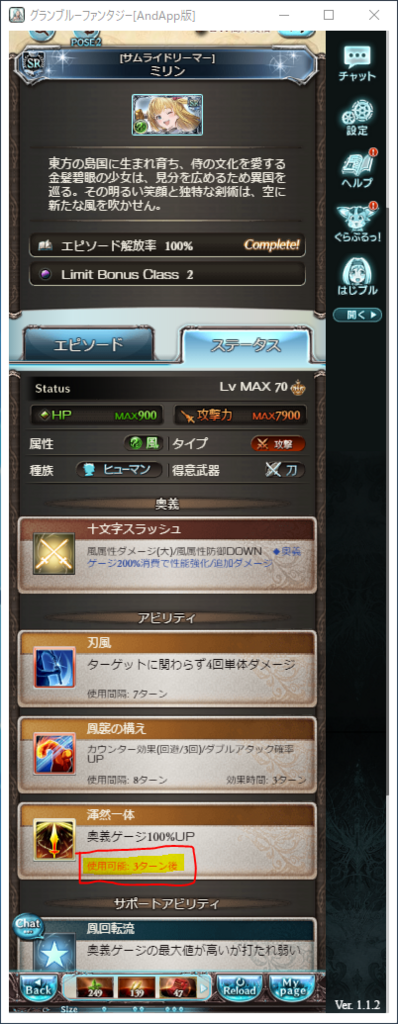 f:id:hamurabi:20180416141351p:plain