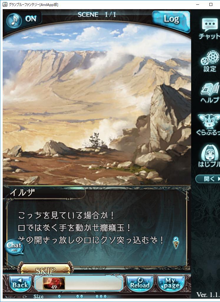 f:id:hamurabi:20180422103354p:plain